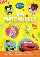 ma-maternelle