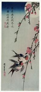 Hiroshige-la-luneles-hirondelles-et-les-fleurs-de-pêcher-