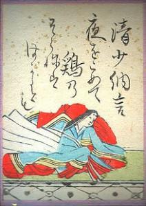 Sei Shônagon, illustration d'une édition de Hyakunin Isshu